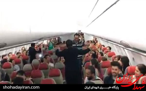 رقص در پرواز مالزی به تهران!+ فیلم/ اوج فحشا در آسمان ایران